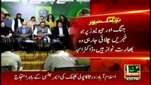 APML announces to boycott Geo/Jang Group