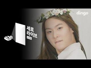 [세로라이브] 장문복 - 같이 걸을래 (With 황아영)
