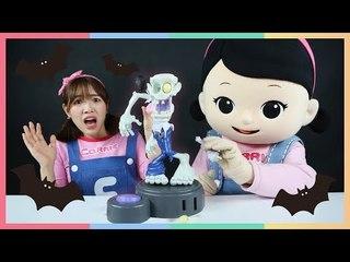 小凱利和凱利的骷髅玩具遊戲 | 凱利和玩具朋友們  | 凱利TV