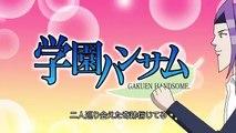 Gakuen Handsome Episódio 01 [Legendado PTBR]