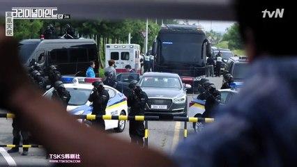 犯罪心理 第3集 Criminal Minds Ep3 Part 1