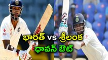 India vs Sri Lanka 2nd Test Day 1 Cricket Score : KL Rahul Hits Fifty IND101/1 at Lunch