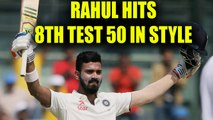 India vs Sri Lanka : KL Rahul hits 6th consecutive test 50 on come back | Oneindia News
