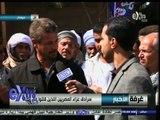 #غرفة_الأخبار   لقاء مع أحد شهود العيان على حادث قتل المصريين في #ليبيا