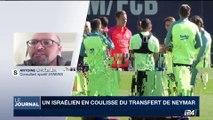 Un israélien en coulisse du transfert de Neymar au PSG