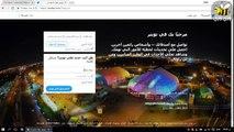 طريقة إنشاء حساب تويتر شرح تفصيلي خطوة بخطوة