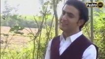 Sterge Qatilane De Sterge Zalimani dee - Hamayun Khan Pashto Hit Song