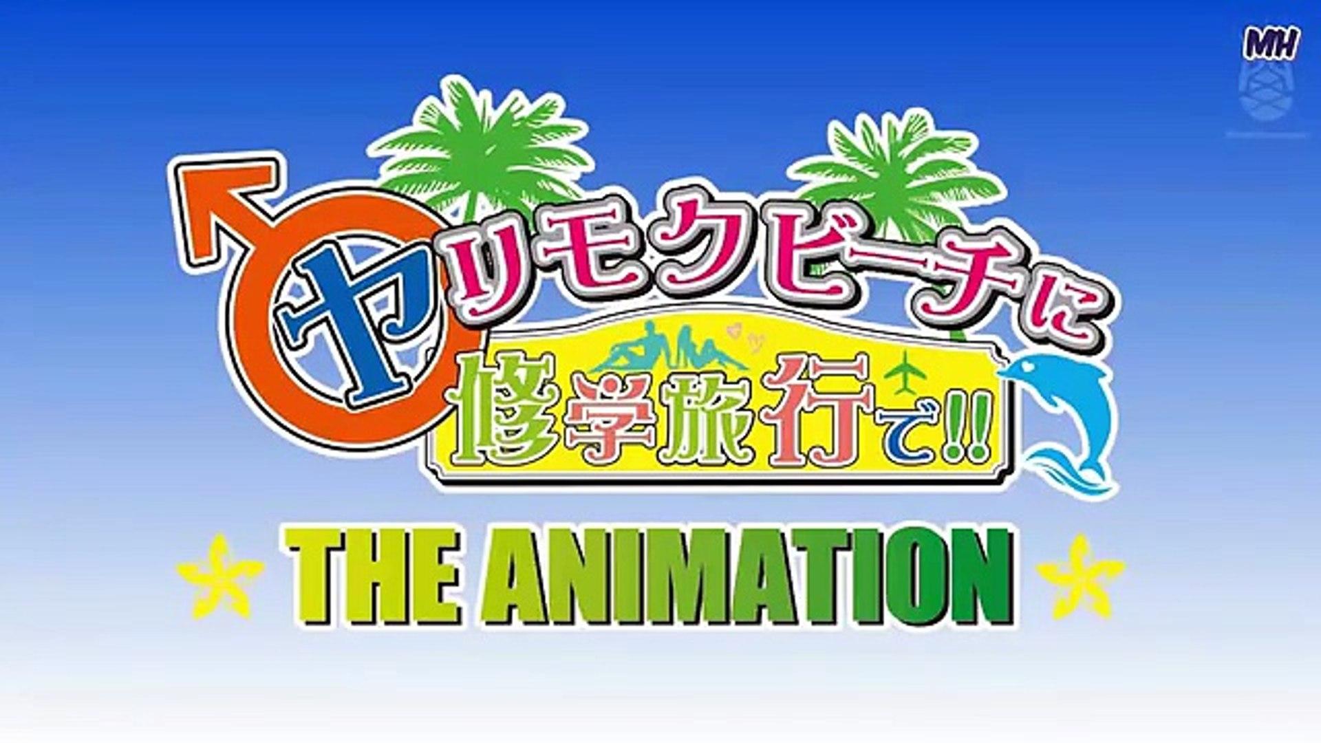Best Anime Wallpaper Kami: Yarimoku Beach Ni