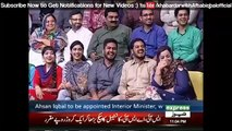 Hilarious Performance by Khabardar Team as NAB Office Staff and Hussain Nawaz