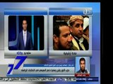 #السابعة | نادر بكار : حزب النور قرر دعم #السيسي لرئاسة الجمهورية بنسبة 93 بالمئة