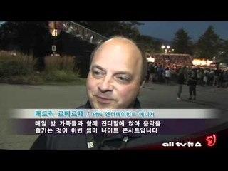 왕년의 팝스타들 한자리에 ALLTV NEWS WEST 30AUG11