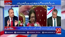 Why Asma Jahangir supporting Nawaz sharif in panama case -Rauf Klasra Telling