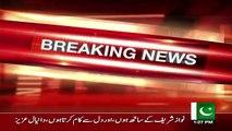 Is Daniyal Aziz Upset With PMLN? Daniyal Response _ ! Classic Hit Videos