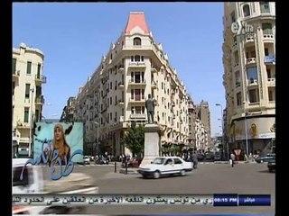 #كلام_الناس   هل ستنتهي أزمة المرور بقرار منع سير سيارات النقل بشوارع القاهرة ؟