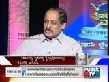 PUBLIC TV KSHETRA KADANA CHIKKABALLAPURA SEG 1 ಚಿಕ್ಕಬಳ್ಳಾಪುರ ಲೋಕಸಭಾ ಕ್ಷೇತ್ರ