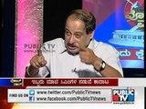 PUBLIC TV KSHETRA KADANA CHIKKABALLAPURA SEG 3 ಚಿಕ್ಕಬಳ್ಳಾಪುರ ಲೋಕಸಭಾ ಕ್ಷೇತ್ರ