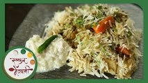 ग्रीन पुलाव | Green Pulao Recipe | Green Vegetable Pulao Recipes | Recipe in Marathi | Smita Deo