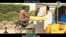 TOILET PRANK - By Nadir Ali In P4 Pakao 2017 - P4 Pakao Official