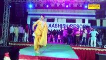 Sapna ¦ Latest Haryanvi Dance 2017 ¦ Haryanvi Stage Dance ¦ Rasgulla ¦ Sapna Dance ¦ Maina Haryanvi