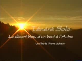 Tenere_solo