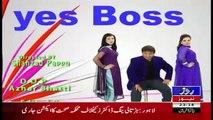 Yess Boss – 5th August 2017
