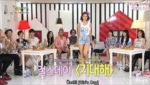 Hyeri'nin (Girl's Day) dansı Hyungsik Z:EA! [Türkçe Altyazılı/Tr Sub]
