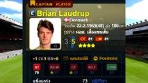 รีวิว Brian Laudrup CP + G.Hagi CP ปีกตำนาน CP [FIFA Watafak]