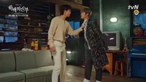 [ENG SUB] Bride of the Water God Korean Drama Episode 8 Preview (The Bride of Habaek)