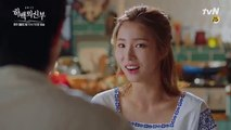 [ENG SUB] Bride of the Water God Korean Drama Episode 9 Preview (The Bride of Habaek)