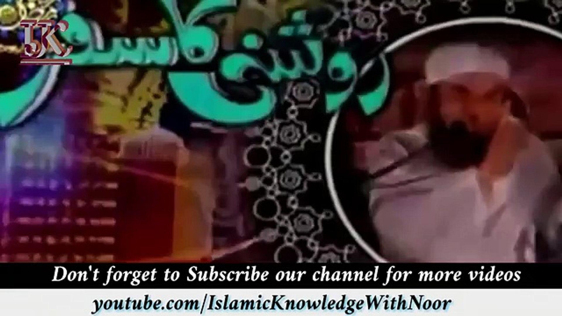 The World's Most Beautiful Woman Maulana Tariq Jameel Beautiful Bayan The Importance Of The Wom