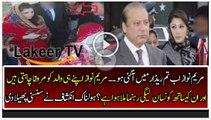 Maryam Nawaz Planning Some Terrible Against Nawaz Sharif