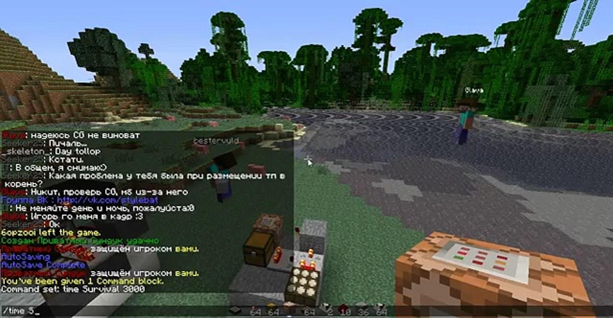 Машина вечного дня в Minecraft 1.5+