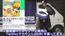 総額150万円!軽トラいっぱいのPS4(46台)をプレゼントします!