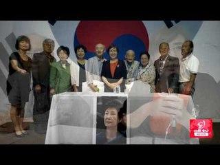 북한 김정은에 현상금 걸자 ALLTV NEWS EAST 26JULY17