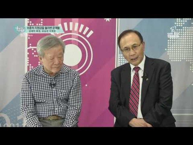 김대억 회장《애국지사 기념사업회》 04AUG17