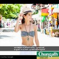 Saudi Arabia to open luxury beach resort where women can wear bikinis