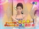 Power Sunday氣勢如虹