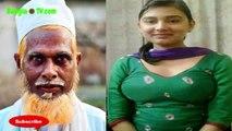 পা টিপিয়ে চতুর্থ শ্রেণির নাতীকে ৫ মাসের গর্ভবতী করল ৬০ বছরের লম্পট নানা !! Latest Bangla News.