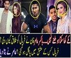 Inside Story Of Boxer Amir Khan and Faryal Makhdoom Divorce