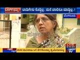 Bengaluru: Tenants Harassing Landlords In Hesarughatta