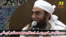 Maulana Tariq Jameel 2017 - Islamic Bayan - Urdu Bayan - Solomon [Sulaiman] AS & Mosquito (Machhar) - YouTube