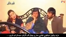 DA GAZ AW DA MAIDAAN Pashto New Comedy Drama, Jahangir Khan, Ali Amjad