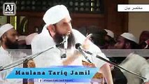 [Short Clip] A landlord asked Maulana about Arabic - Punjabi Bayan by Maulana Tariq Jameel 2017 - YouTube