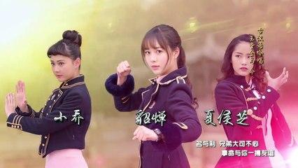 終極三國(2017) 第57集 KO3an Guo Ep57