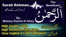 Surah Rahman (the Most Gracious) سورة الرحمن   Recitation 55 Surah Of Holy Quran   By Mishary Rashid Al Afasy