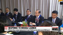 South Korea's THAAD deployment decision pours cold water on ties: Chinese FM