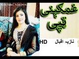 Khaperay ¦ Musafar Janan Nazia Iqbal Pashto New Songs Tapay Tapaezi ¦ Nazia Iqbal ¦ Official Song HD