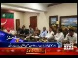 Waqtnews Headlines 02:00 PM 7 August  2017