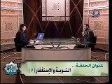 الدكتور محمد هداية برنامج طريق الهداية الحلقة 7