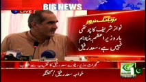 It is not difficult for Nawaz Sharif to be prime minister for the fourth time, Says Khawaja Saad Rafique